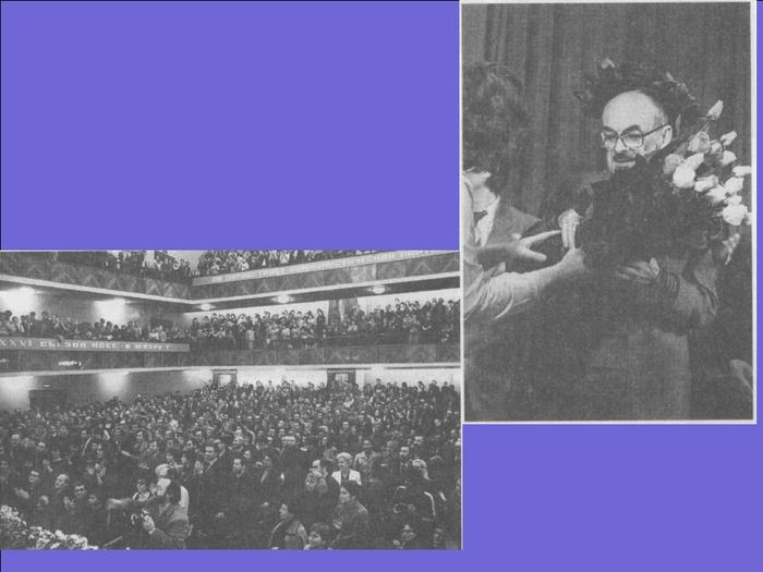 Екатерина Кмит Без Бюстгальтера – Маленькие Человечки Большевистского Переулка, Или Хочу Пива (1993)
