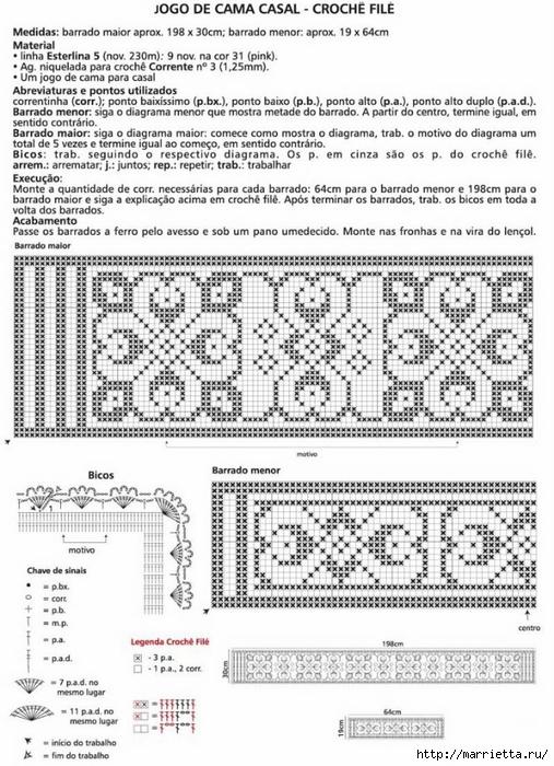 Винтажное вязание крючком. Много винтажных идей со схемами cama2+rec2 (507x700, 285Kb)