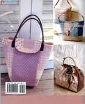 Журналы по шитью.  Кройка и шитьё стильных и очень женственных сумочек.