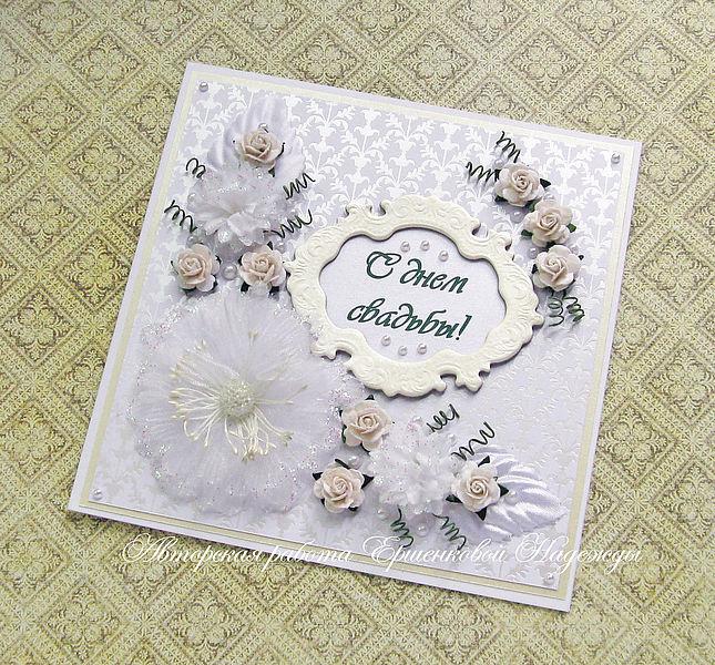 Свадебная открытка внутри, своими руками картона