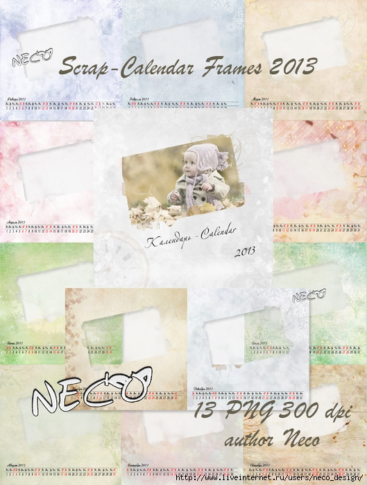 1337522226_scrap_calendar_by_Neco (529x700, 292Kb)