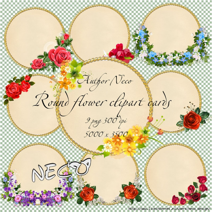 1337688247_round_flower_clipart_cards_by_neco (700x700, 433Kb)