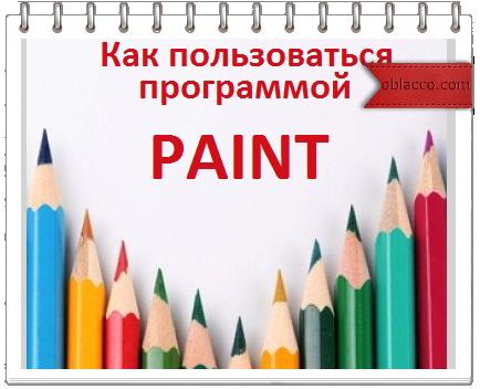 3518263_peint (434x352, 152Kb)