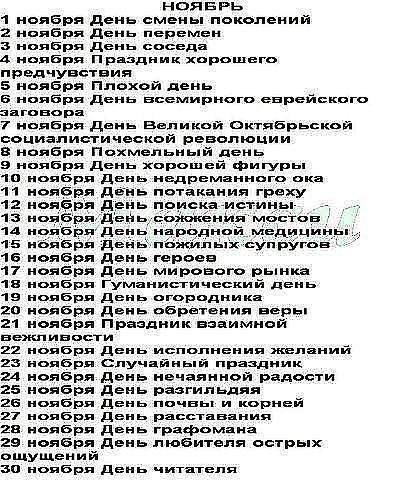 Асенька и Николя Казанцевы. все отл.