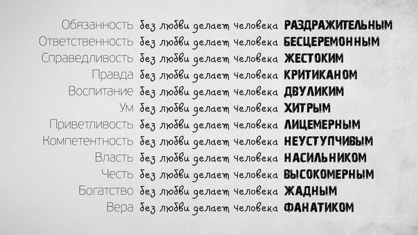 без любви/3518263_bez_lubvi (604x340, 61Kb)