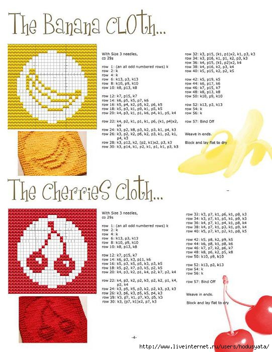 The fruit cloths_4 (541x700, 221Kb)
