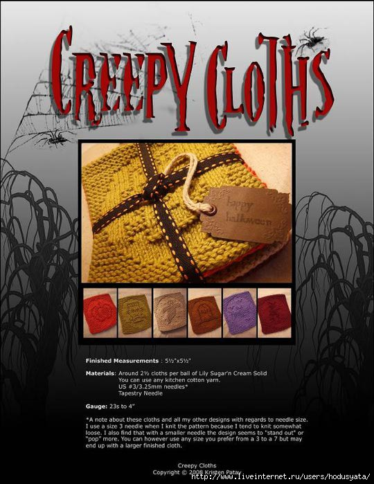 Creepy Cloths . Halloween_MirKnig.com_1 (540x700, 205Kb)