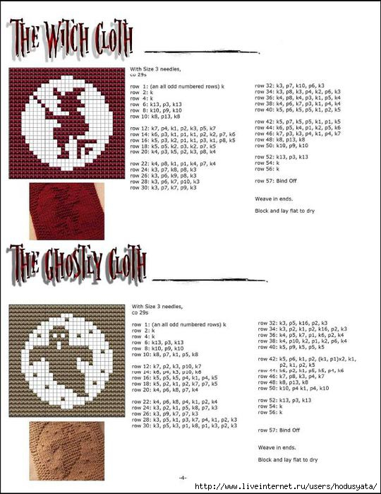 Creepy Cloths . Halloween_MirKnig.com_4 (540x700, 199Kb)