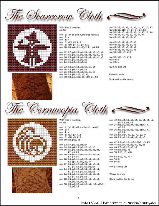 Thanksgiving Autumn Cloths_MirKnig.com_2 (540x700, 237Kb)
