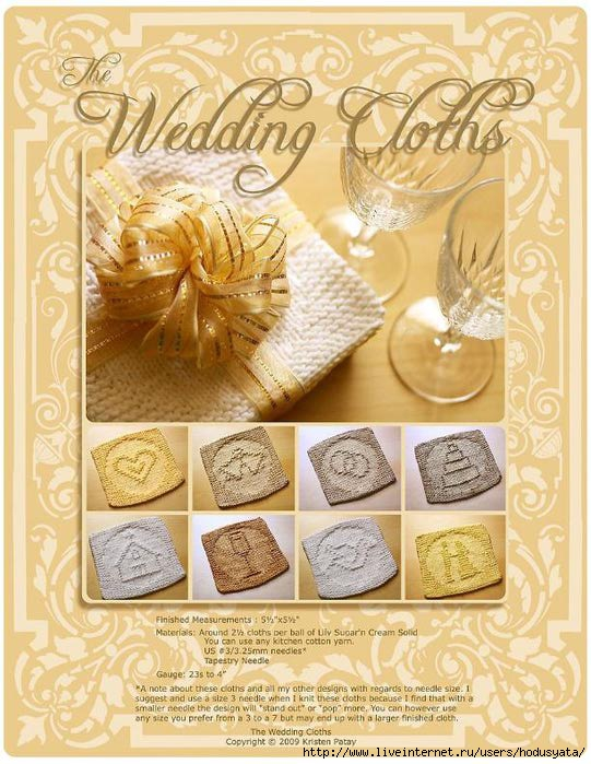 The wedding cloths_1 (541x700, 231Kb)
