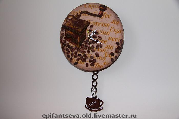 coffee_clock (26) (700x466, 55Kb)