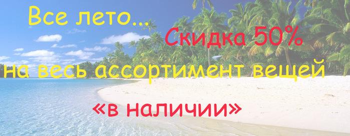 2e9957219dc летние дешевые вещи через интернет заказать - Самое интересное в блогах
