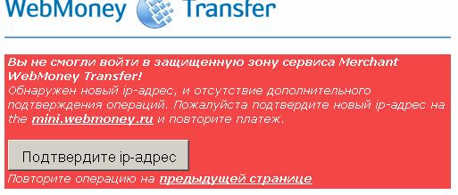 После выполнения инструкции все равно отказ (513x219, 9Kb)