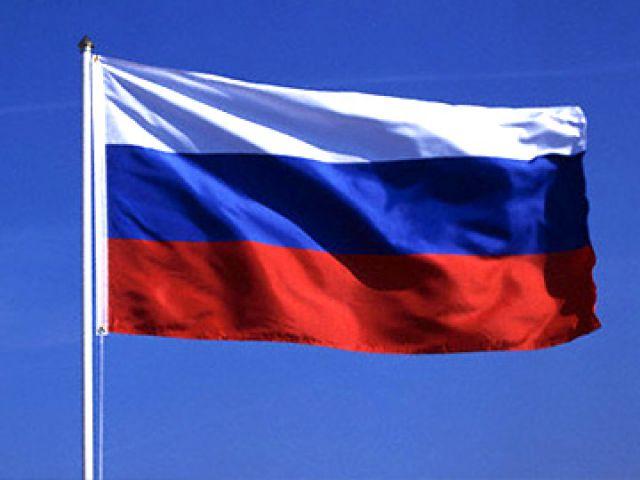 первый чемпионат россии по футболу