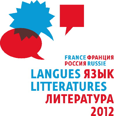 fr_ru_langues_litteratures1 (391x400, 47Kb)
