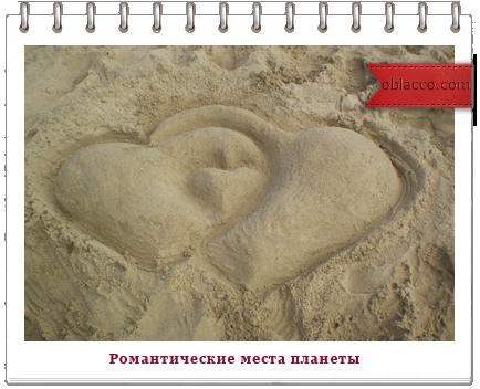 романтика море солнце пляж песок/3518263__1_ (434x352, 239Kb)