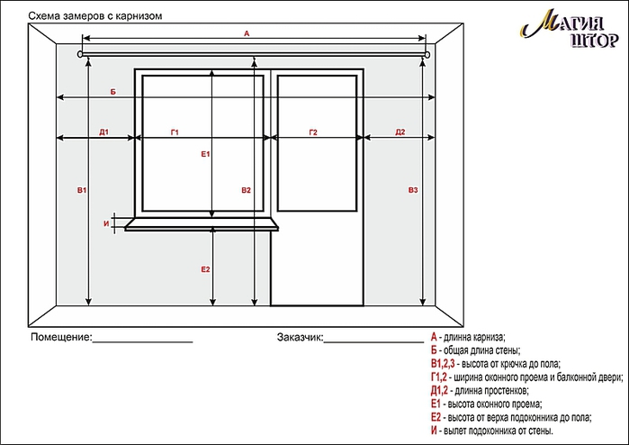 3726295_balkonkarniz (700x494, 79Kb)