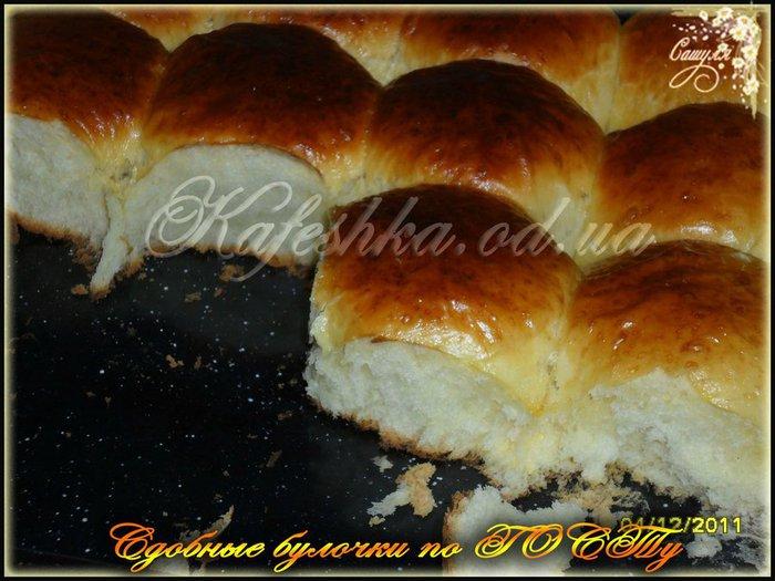 Рецепты сдобных булочек 89
