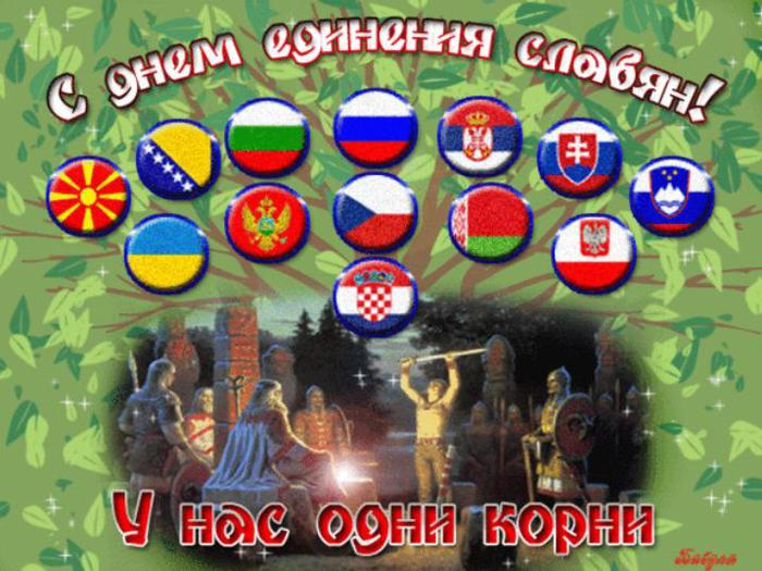 http://img0.liveinternet.ru/images/attach/c/5/88/678/88678262_Prazdnik.JPG