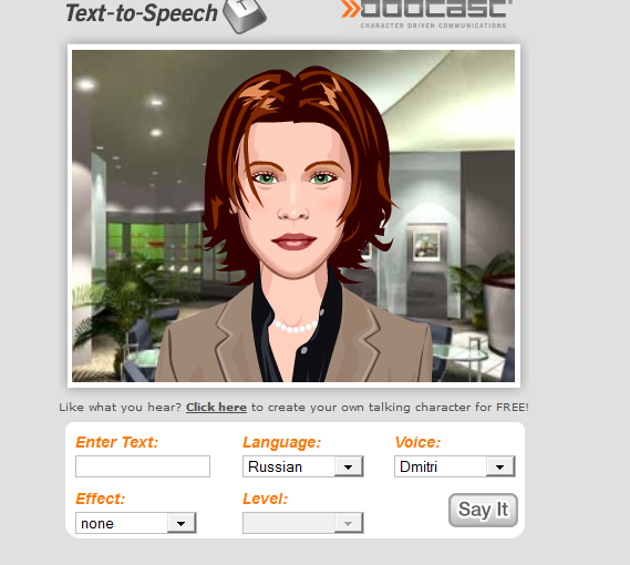 FireShot Screen Capture #006 - '' - www_increaseblog_ru_games_speech_html (569x510, 143Kb)