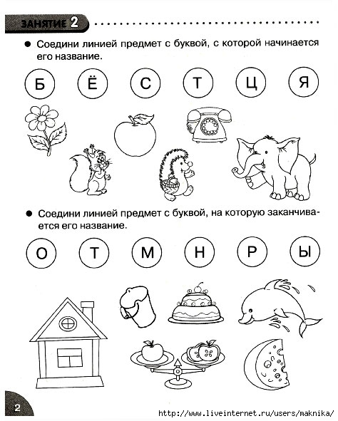 Картинки 7 цифры