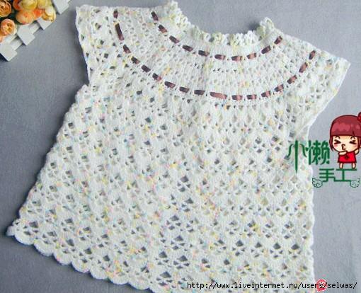 детское платье крючком записи с меткой детское платье крючком