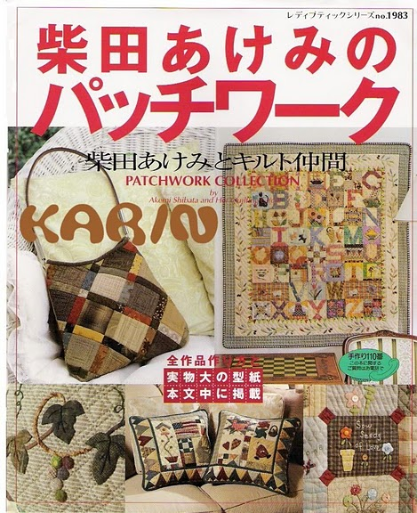 Patchwork Collection N. 1983 KARIN (469x576, 113Kb)