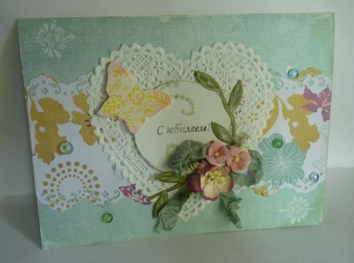 Рождения ребенка, открытка на день рождения тете наташе своими руками