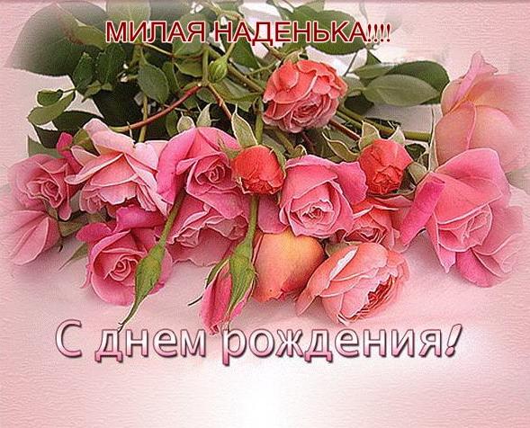 открытка поздравляю с годовщиной знакомства