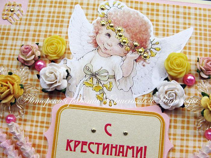 Поздравление с крестинами дочки картинки, петушок прикольные рисунки