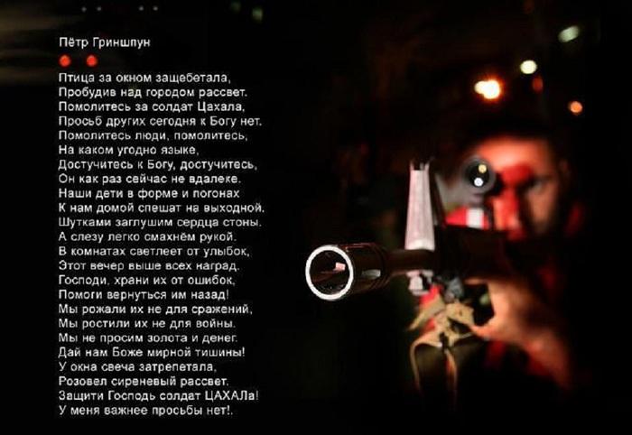 http://img0.liveinternet.ru/images/attach/c/5/93/979/93979876_large_getImageCAC3WNTY.jpg