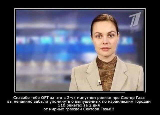 http://img0.liveinternet.ru/images/attach/c/5/93/979/93979880_large_getImageCAM2GMTT.jpg