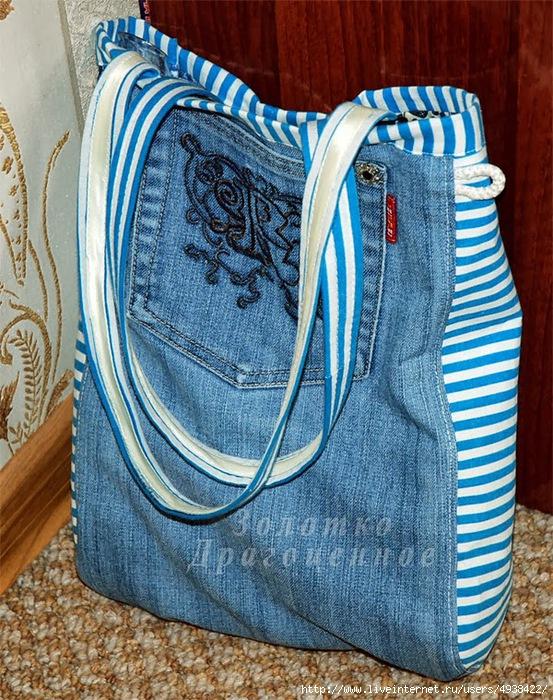 d1fae678bbd3 из джинсов переделки | Записи с меткой из джинсов переделки ...