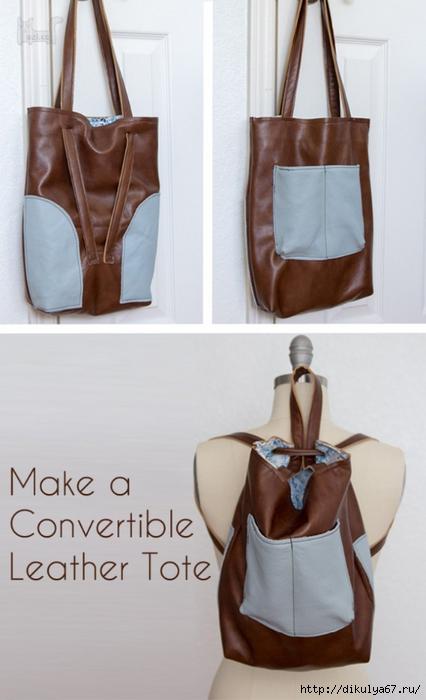 91df7f5c3804 сумка-рюкзак - Самое интересное в блогах