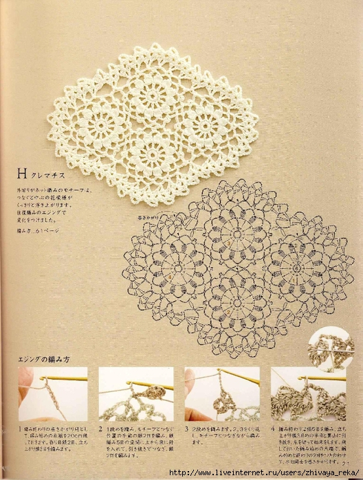 Note Crochet Motif and Edging_22 (528x700, 362Kb)