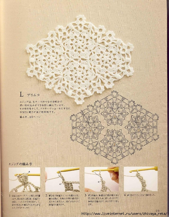 Note Crochet Motif and Edging_26 (544x700, 353Kb)