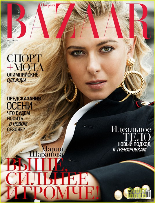 maria-sharapova-covers-harpers-bazaar-russia-exclusive-01 (535x700, 134Kb)