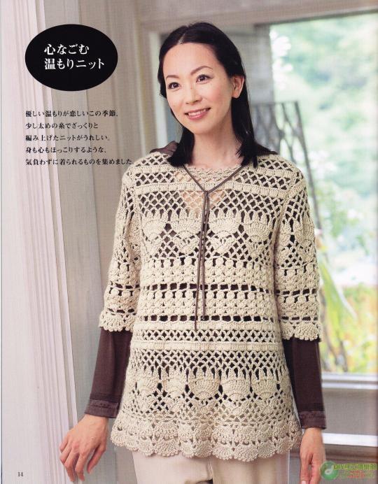 домашнее рукоделие вязание из японских журналов с переводом