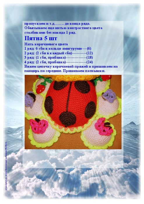 3511355_eeeeeeeeeeeeeeeeeeeeeeee1pdf (494x700, 114Kb)