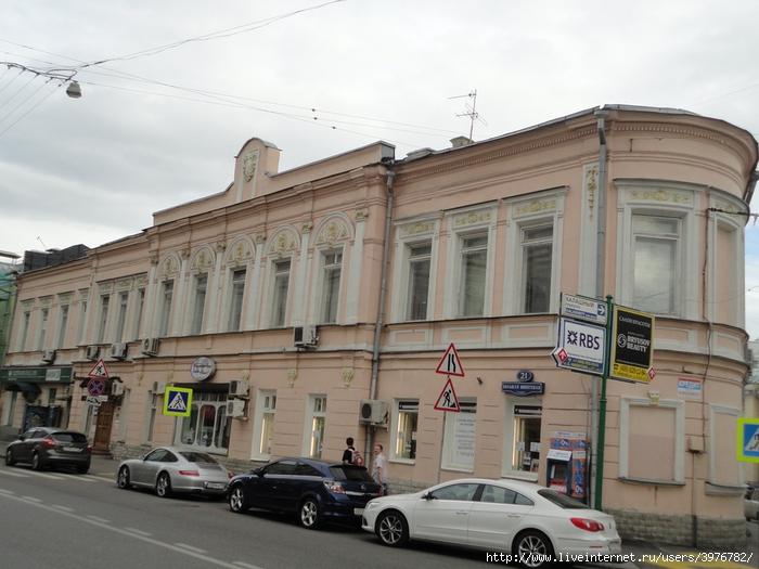 Быстро заложить автомобиль Крапивенский переулок займ птс Хачатуряна улица