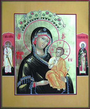 Чирская (Псковская) икона Божией Матери.. Обсуждение на ...