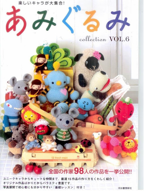 Capa%20Revista%20Amigurumi%20Vol.7 (483x640, 125Kb)