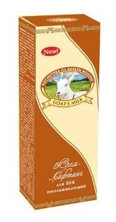 Косметика 21 век козье молоко купить косметика anna lotan купить спб