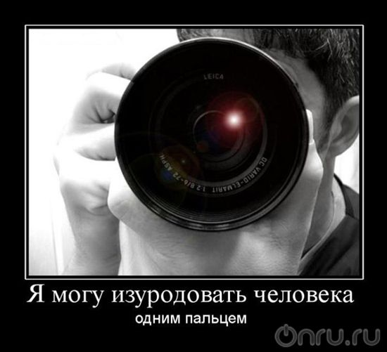 983089_000e0922 (550x501, 32Kb)