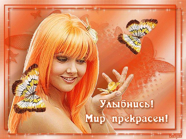 http://img0.liveinternet.ru/images/attach/c/6/90/245/90245038_290968c99a9f.jpg