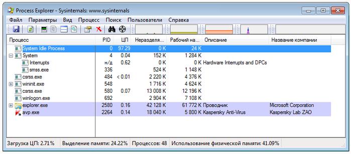3510022_Process_Explorer_rysskaya_versiya (700x307, 117Kb)