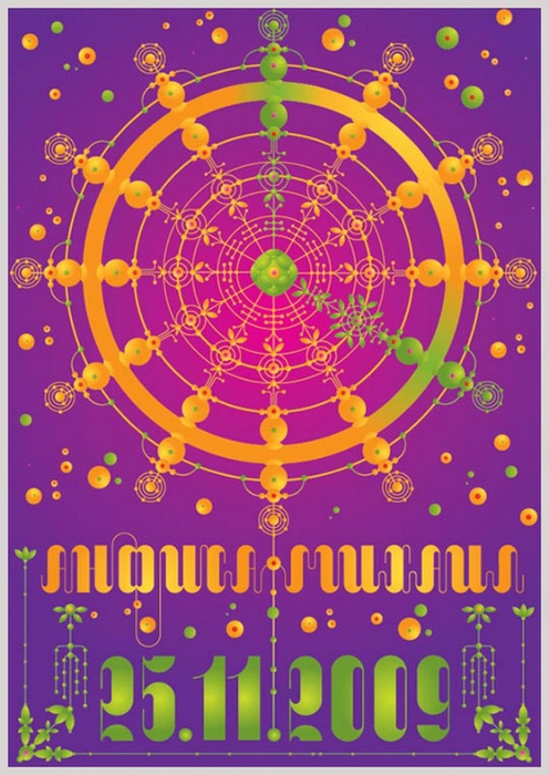 Дизайнерские пригласительные открытки на свадьбу 41 (496x700, 442Kb)