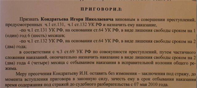 a8b8347c76a5 (640x285, 40Kb)