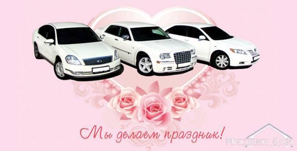 svad_01_610_310_ (610x310, 25Kb)