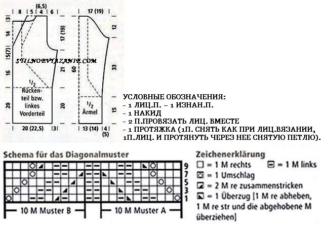 shemy13 (634x448, 140Kb)